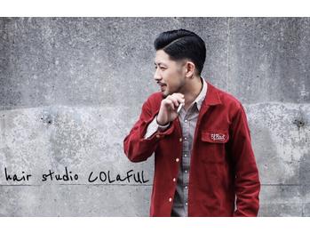ヘアースタジオ カラフル(hair studio COLaFUL)(奈良県橿原市)