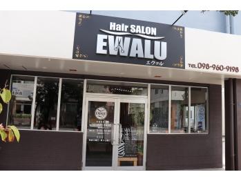 ヘアーサロンエヴァル(EWALU)(沖縄県沖縄市/美容室)