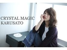 クリスタル マジック 軽里店(CRYSTAL MAGIC)の詳細を見る