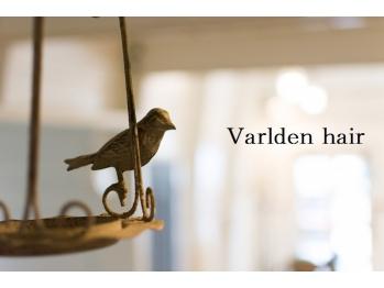 ヴァールデン ヘアー(Varlden hair)