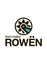 ローエン(ROWEN)