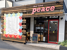 ヘアーサロン ピース 安城店(Peace)