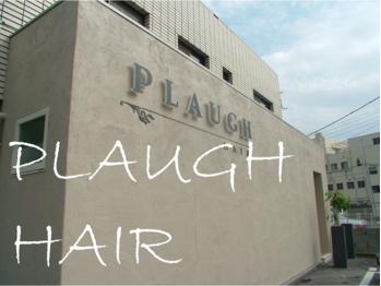 プラーフ(PLAUGH)(香川県高松市)