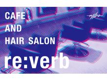 カフェアンドヘアサロン リバーブ(cafe&hair salon re:verb)