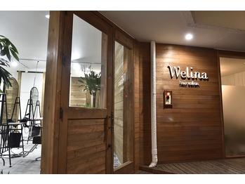 Welina hair salon【ウェリナヘアーサロン】(山梨県甲府市/美容室)