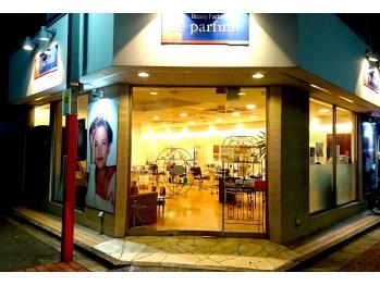 ルパルファン 清瀬店(Le Parfum)