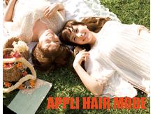 アプリ ヘアモード(APPLI HAIR MODE)