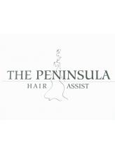 ペニンシュラ(THE PENINSULA)