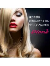 ディオーネ(Dione)