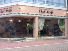 チップタップ 井荻店(tip top)