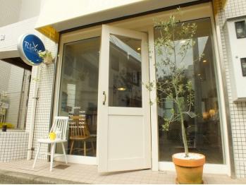 リボン(Ribbon)(神奈川県横浜市港南区/美容室)