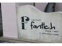 ヘアーサロン ファンティック ハウス(fantic.h)