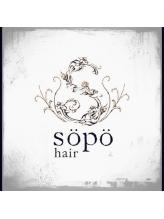 ソポヘアー(sopo hair)