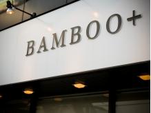 バンブープラス(BAMBOO+)
