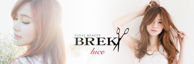 トータルビューティー ブレイク ルーチェ(BREK luce) image