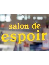 サロン ド エスポワール