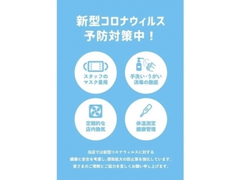 フリーダム コゼット 高松店(freedom cosette)(香川県高松市/美容室)