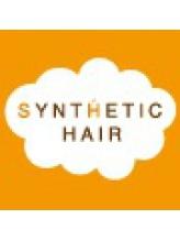 シンセティックヘアーファインアート(SYNTHETIC hair fineart)