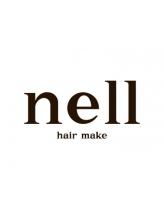 ヘアメイク ネル(hair make nell)