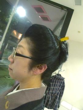 ひさし髪 (あさがきた)