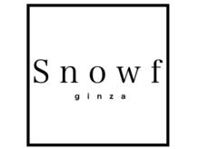スノーフギンザ(Snowf ginza)の詳細を見る