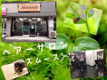 スムース(Smooth)(東京都足立区/美容室)