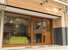 ココレット(cocoretto)の詳細を見る
