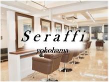Seraffi 横浜駅前店 【セラフィー】