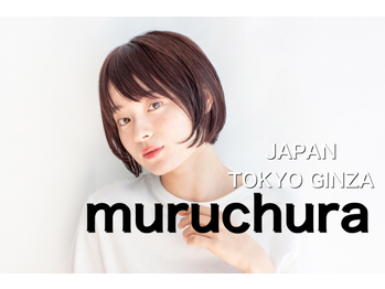 ムルチュラ(muruchura)(東京都中央区)