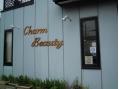 ヘアサロン「チャーム美容室」の画像