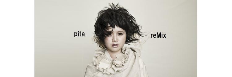 ピタ リミックス(pita reMix)