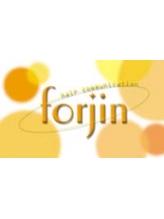 フォージン(forjin)