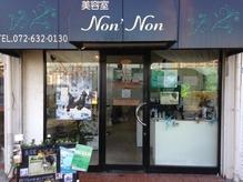 美容室 ノンノン(NonNon)