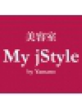 マイ スタイル 用賀店(My j Style)