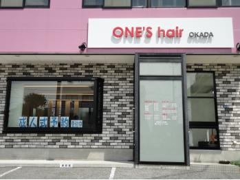 ワンズヘアー 岡田店(ONE'S hair)