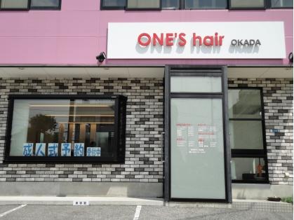 ワンズヘアー 岡田店(ONE'S hair) image