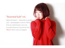 シーズナルラボ(Seasonal-Lab)