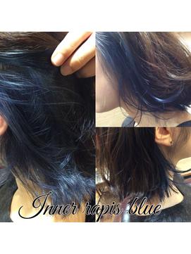 【trecolori】インナーカラー ラピスブルー