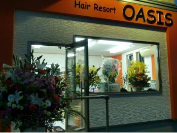 ヘアリゾートオアシス(OASIS)