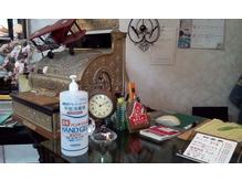赤れんが美容室の詳細を見る