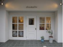 シュマロ(shumallo)