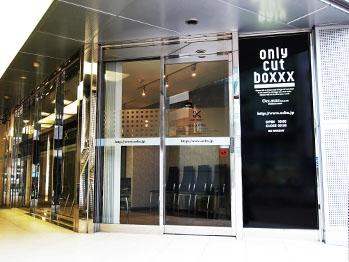 オンリーカットボックス 天神店(only cut boxxx)(福岡県福岡市中央区)