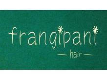 フランジパニ(frangipani)