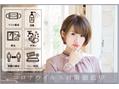 アトリエマサコ ラスカ茅ヶ崎店(Atelier MASAKO)