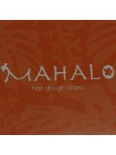 美容室 マハロ(MAHALO)