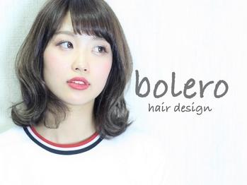 ボレロ(bolero)(熊本県熊本市)