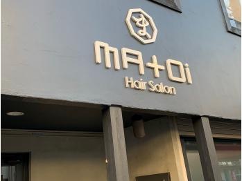 マトイ(MATOI)(大阪府豊中市)