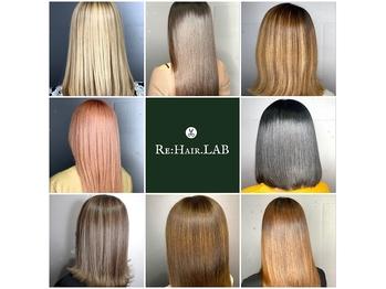 リヘアードットラボ(RE:HAIR.LAB)(熊本県熊本市/美容室)