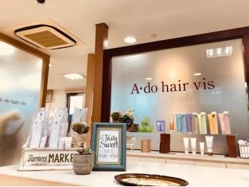 アドゥーヘア ヴィス(A do hair vis)