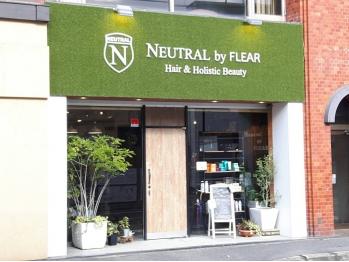 ニュートラル 前原店(Neutral by FLEAR)(福岡県糸島市)